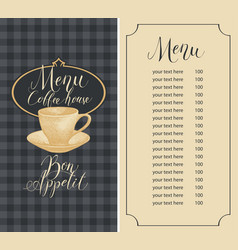 Menu for coffee house with coffee cup and price vector
