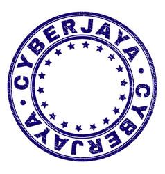 Grunge textured cyberjaya round stamp seal vector