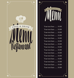 Menu for the restaurant with price list and toque vector