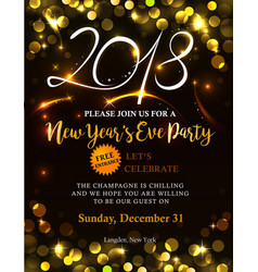 New year 2018 invitation vector