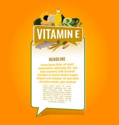 Vitamin e banner vector