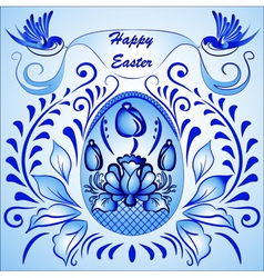 an easter card with eggs with a blue ornament vector image