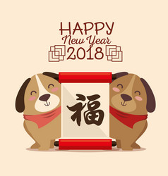 2018 chinese new year year of the dog design vector