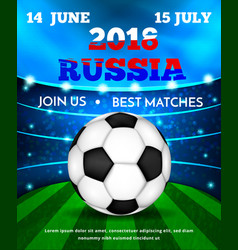 football world cup vector image