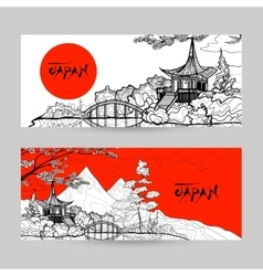 Japan Banner Set vector image