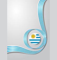 Uruguayan flag wavy background vector