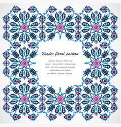 arabesque vintage frame border for design template vector image vector image