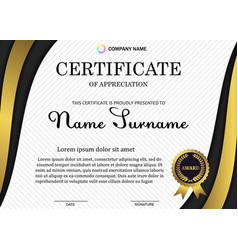 certificate or diploma template with luxury vector image
