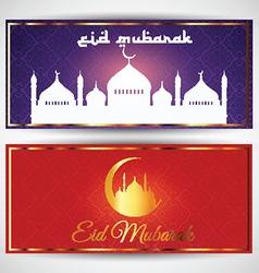 Eid mubarak banners 0606 vector