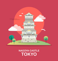 Nagoya castle historic tourist attraction in vector