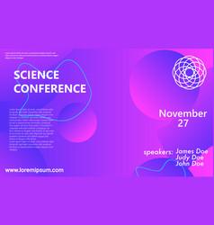 science conference invitation design template vector image