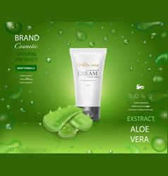 Aloe vera cosmetic template cream tube vector