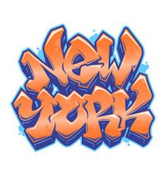 New york graffiti style lettering vector