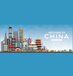 Welcome to china skyline with gray buildings and vector