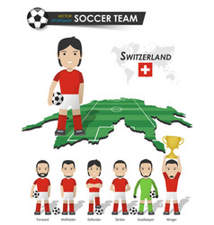 switzerland national soccer cup team football vector image