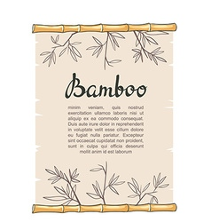Bamboo roll vector image