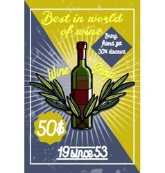 Color vintage wine shop poster vector image