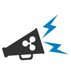 Ripple megaphone alert flat icon vector