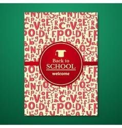school brochure on schoolboard background vector image