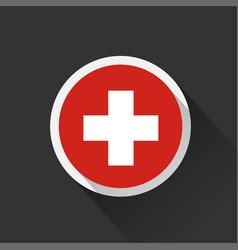 Switzerland national flag on dark background vector