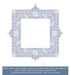 square flower decorative ornaments - blue vector image