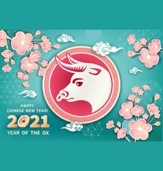 2021 year ox vector
