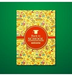 school brochure vector image