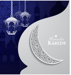 arabic of ramadan kareem vector image