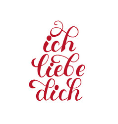 Type or font for i love you in german or dutch vector