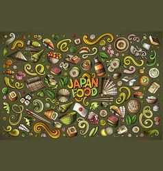 Cartoon set japan food objects vector