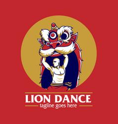Lion dance or barongsai symbol vector