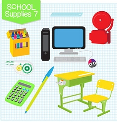 School supplies7 vector
