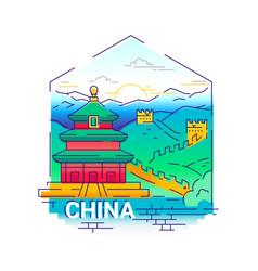 china - modern line travel vector image