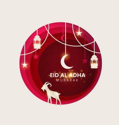 eid al adha mubarak celebration muslim vector image