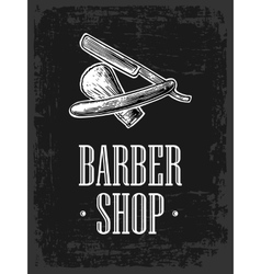 Razor and shaving brush for BarberShop vector