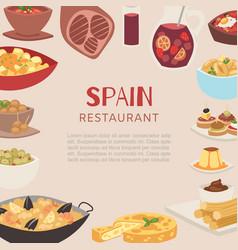 Spain and spanish restaurant cuisine traditional vector