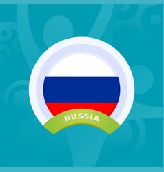 Russia flag european football 2020 tournament vector