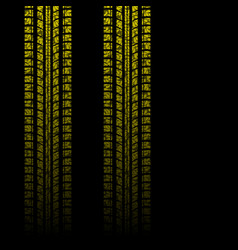 yellow gradient floral tire tracks vector image
