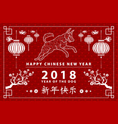 2018 chinese new year pendants with luck knots vector