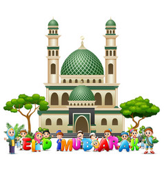 happy islamic kids cartoon holding letters and wis vector image