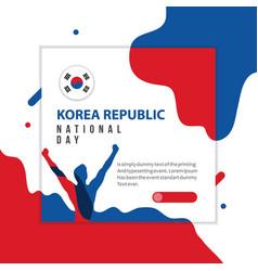 Happy korea republic national day template design vector