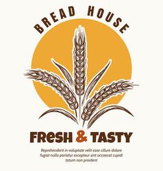 bakery logo sketch emblem vector image