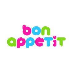 bon appetit template vector image