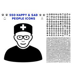 head physician icon with bonus vector image