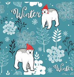 Seamless winter pattern of frozen forest and white vector