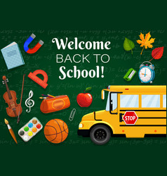 1 st september back to school stationery items vector image