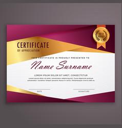 Geometric luxury certificate template design vector