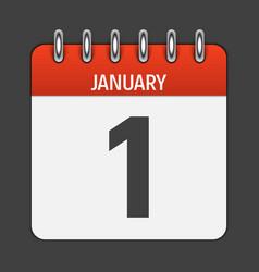 January calendar daily icon vector