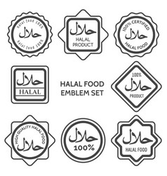 Halal food product labels vector