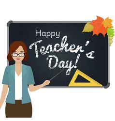 happy teacher day greeting vector image